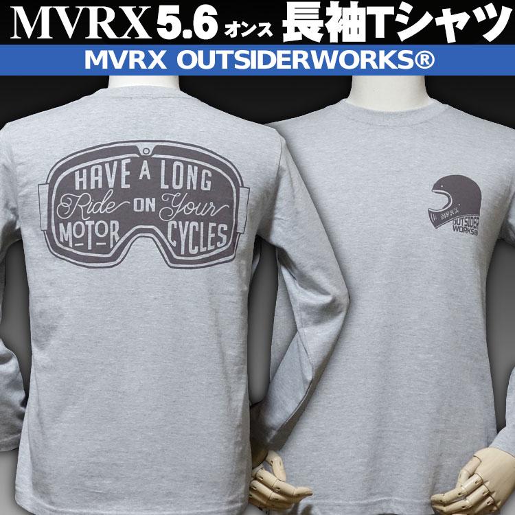 画像1: MVRX 長袖 ロングスリーブ Tシャツ GOGGLE モデル 杢グレー (1)
