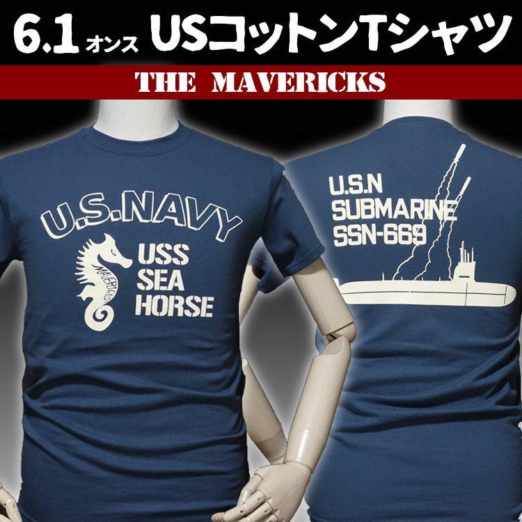 画像1: THE MAVERICKS ミリタリー Tシャツ 米海軍 NAVY サブマリン モデル / ネイビー (1)