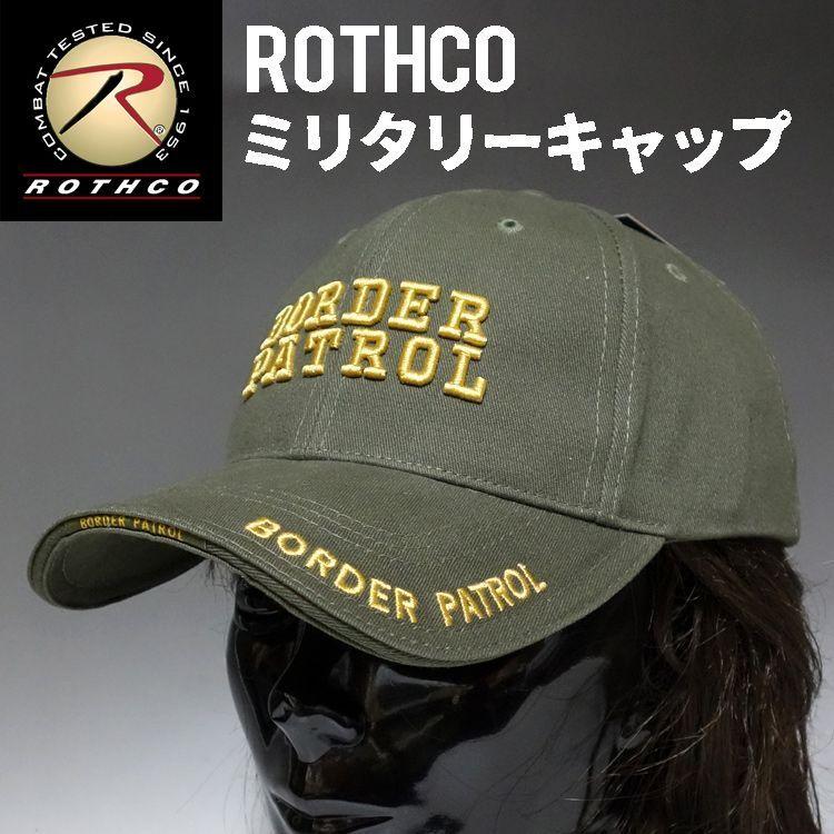 画像1: 帽子 メンズ ミリタリー キャップ ROTHCO ロスコ ブランド BORDER PATROL 刺繍 /オリーブ (1)