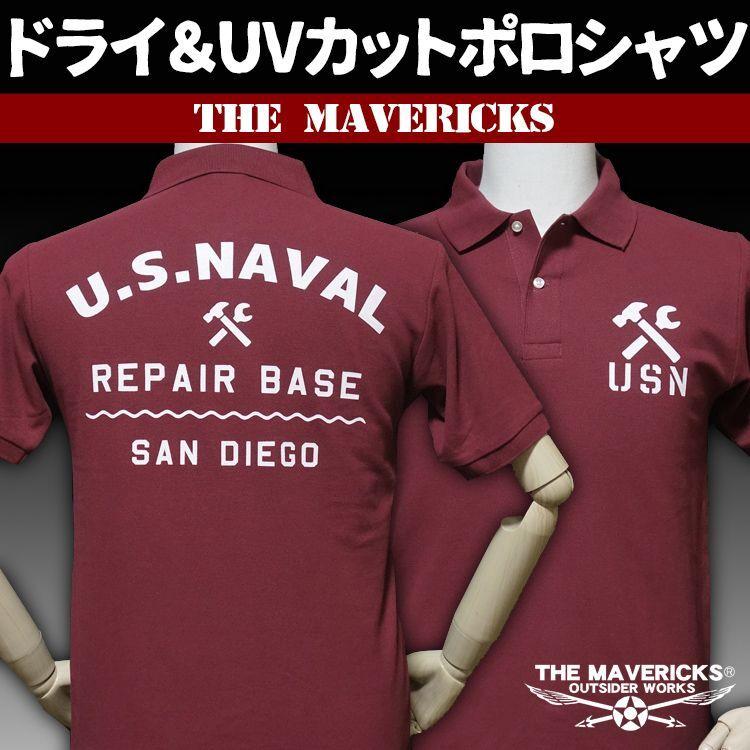 画像1: ミリタリー ポロシャツ 半袖 吸汗速乾 ドライ 米海軍 REPAIR BASE / バーガンディ 赤 (1)