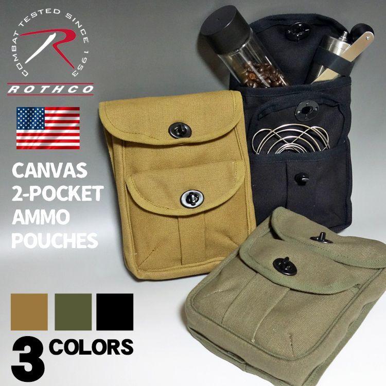 画像1: ROTHCO ロスコ 社 ミリタリー 2ポケット ポーチ 小物入れ キャンバス 新品 オリーブ、コヨーテ、ブラック (1)
