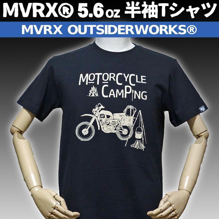画像1: MVRX 半袖 Tシャツ MOTO CAMP モデル バイク キャンプ プリント 黒 ブラック (1)