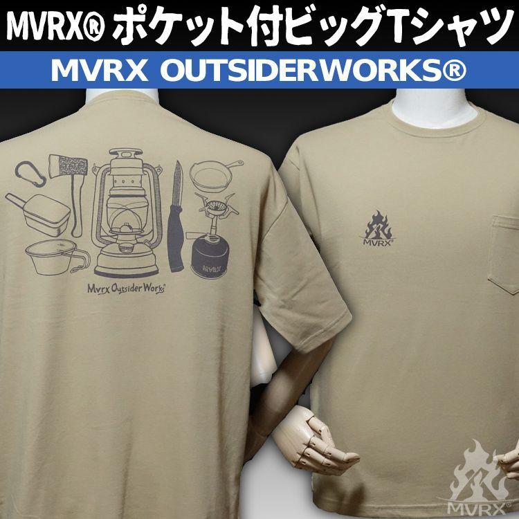 画像1: MVRX ポケット付き ビッグシルエット Tシャツ CAMP GEAR モデル キャンプ Tシャツ カーキ (1)